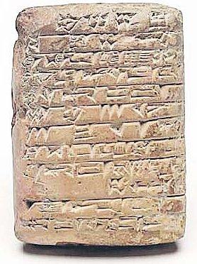 Taula d'argila, 6.000 anys abans de Crist: claredat i concisió